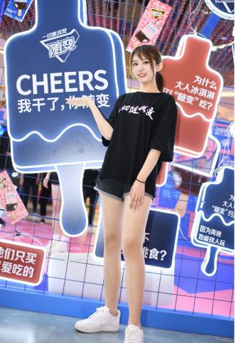 Yao Yi Shanghai Event Staff
