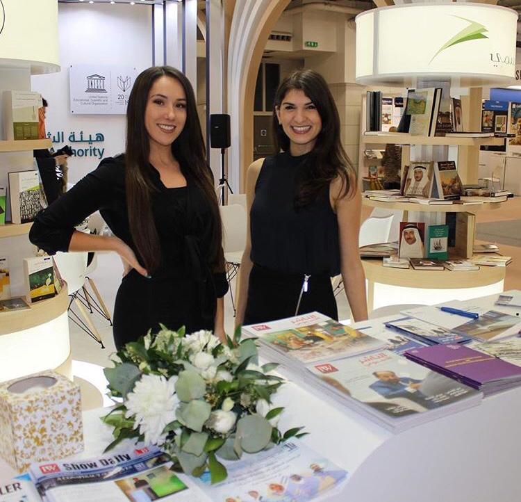 London Exhibition Girls
